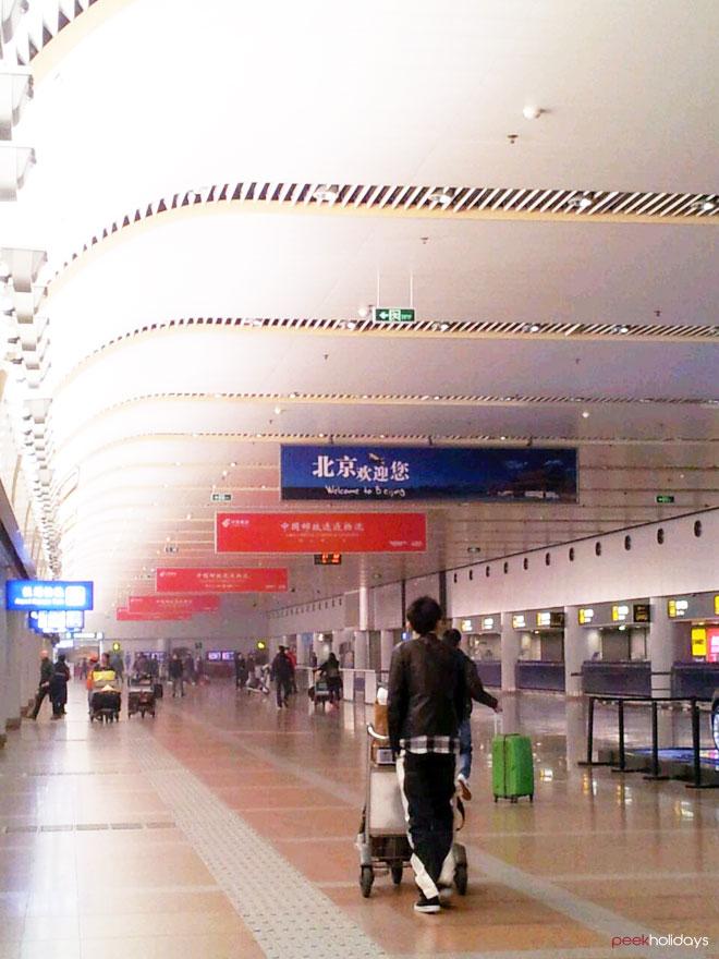 peekholidays-beijing-airport-arrival-hall-s